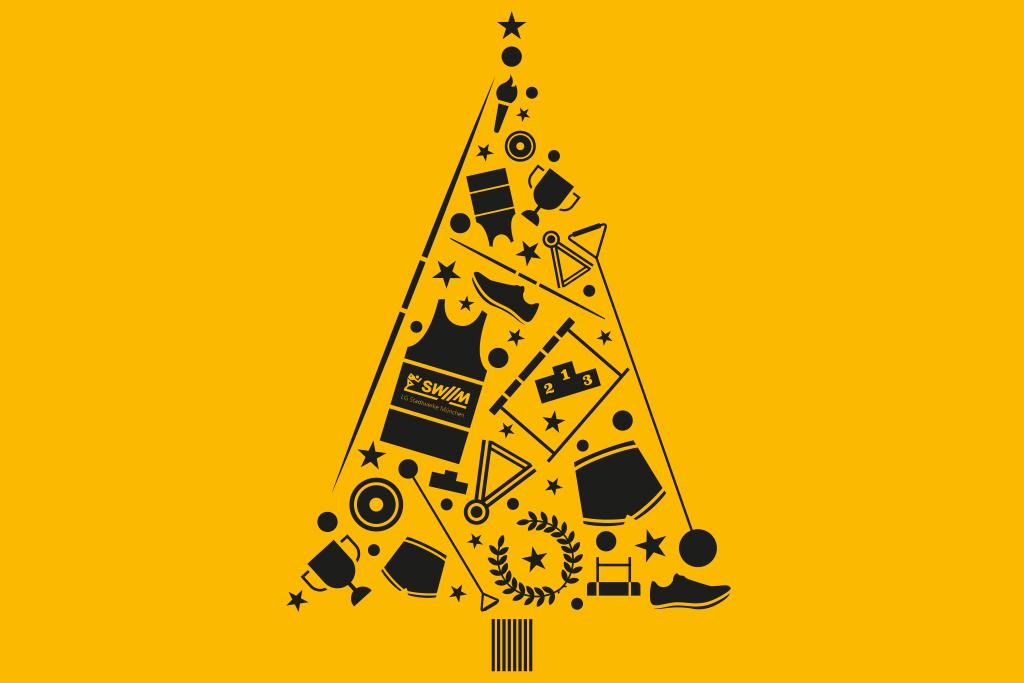 Weihnachtsmotiv 2018 der LG Stadtwerke München